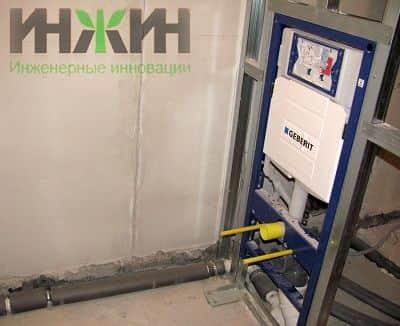 Установка термостата на радиатор
