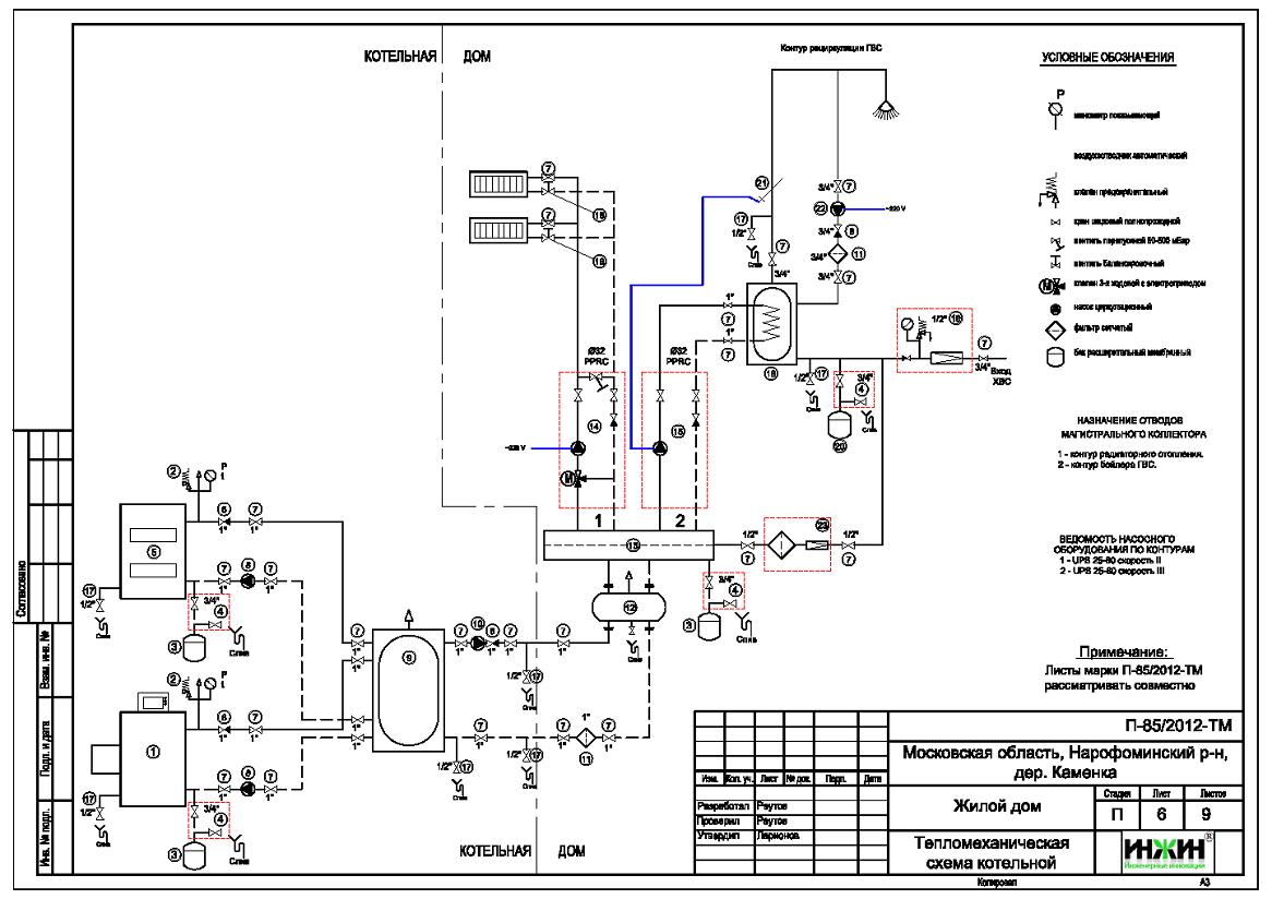 Схема для измерения звука 86