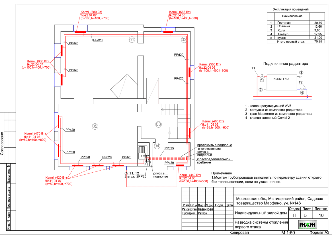 Схемы и проекты отопления частных домов