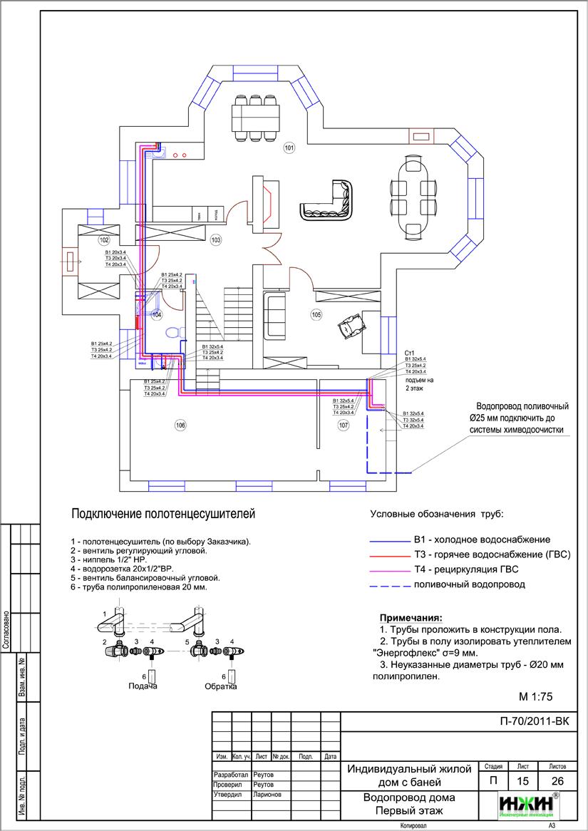 Водопровод и канализация в частном доме своими руками примеры чертежи 87
